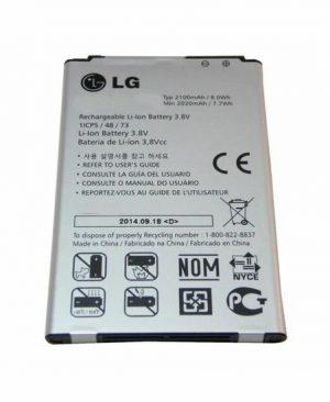 original-batterie-bl-41ah-pour-lg-f60-d390n