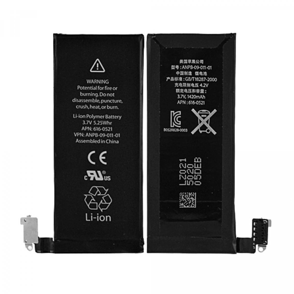 batterie d 39 origine pour apple iphone 4s cs iph450sl achat en ligne sur lcd maroc. Black Bedroom Furniture Sets. Home Design Ideas