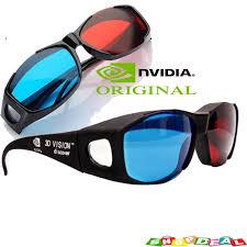 a06059d00414c1 Nvidia Lunette 3D VISION - Achat en ligne sur Lcd Maroc