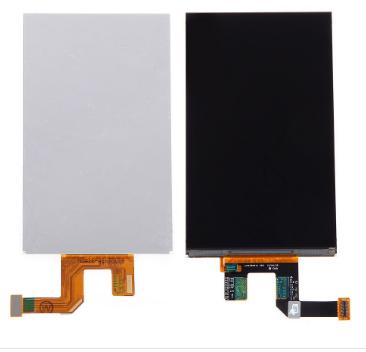 AFFICHEUR LCD LG F70 prix-maroc