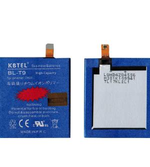 BATTERIE BL-T9 KBTEL LG GOOGLE NEXUS 5 (D820) prix-maroc