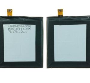 BATTERIE BL-T9 LG GOOGLE NEXUS 5 (D820) ORIGINE prix-maroc