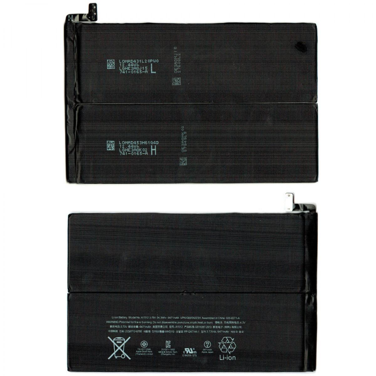 batterie a1512 ipad mini 2 origine achat en ligne sur. Black Bedroom Furniture Sets. Home Design Ideas