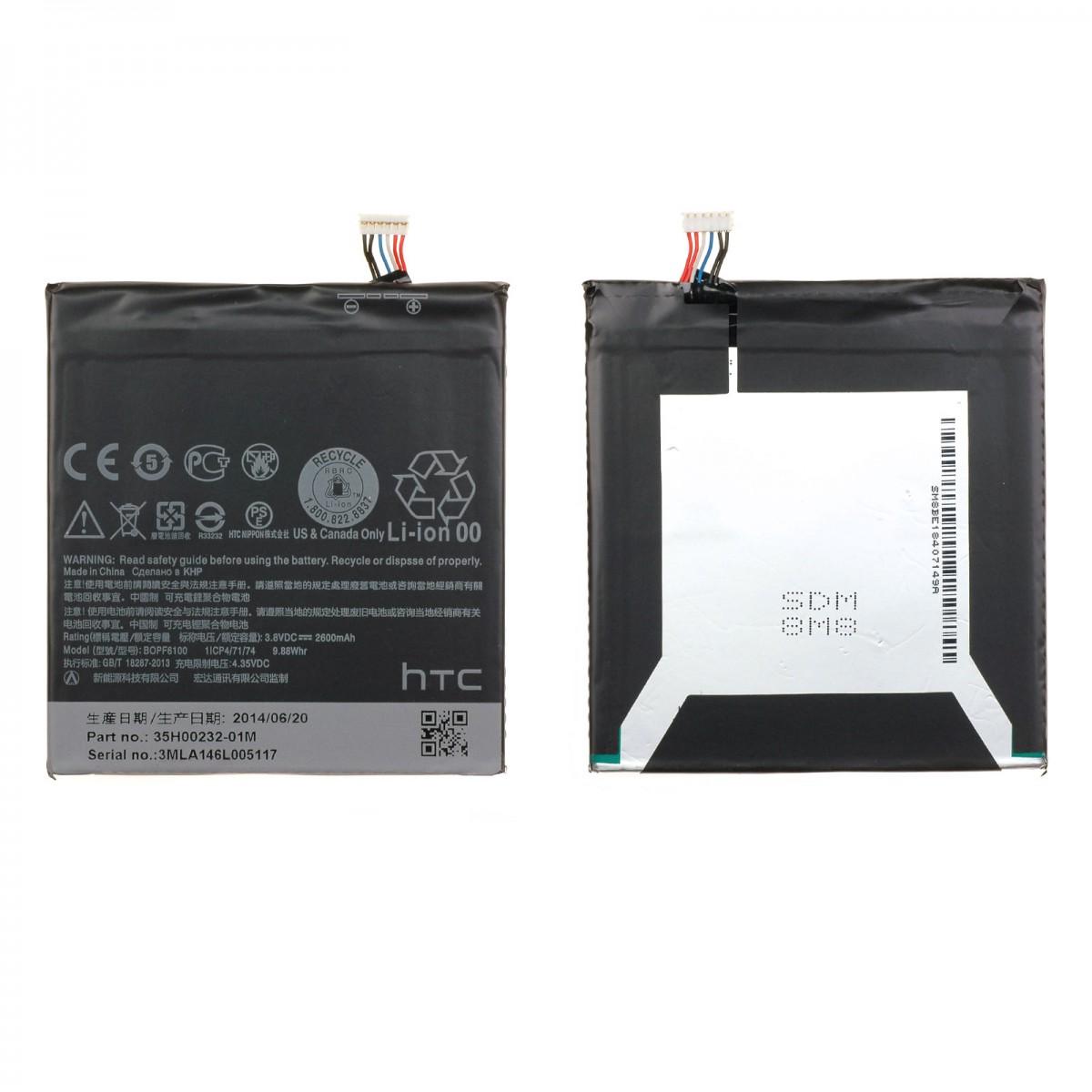 batterie bopf6100 htc desire 820 origine achat en ligne sur lcd maroc. Black Bedroom Furniture Sets. Home Design Ideas