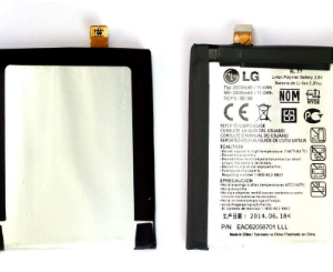 BATTERIE BL-T7 LG G2 (D802) ORIGINE prix-maroc