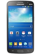 Galaxy Grand 2 (G7105)